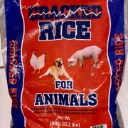Cracked Rice for Animals (Pet Rice) – 10 kg
