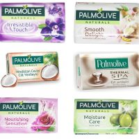 Palmolive Bath Soap Bar (3 pack)