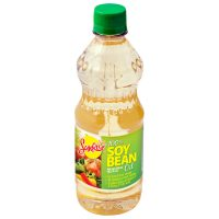 Sunrise Soyabean Oil