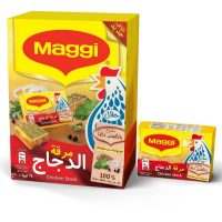 Maggi chicken cube seasoning pack