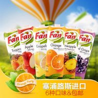 Fan Juice – 1 L boxes